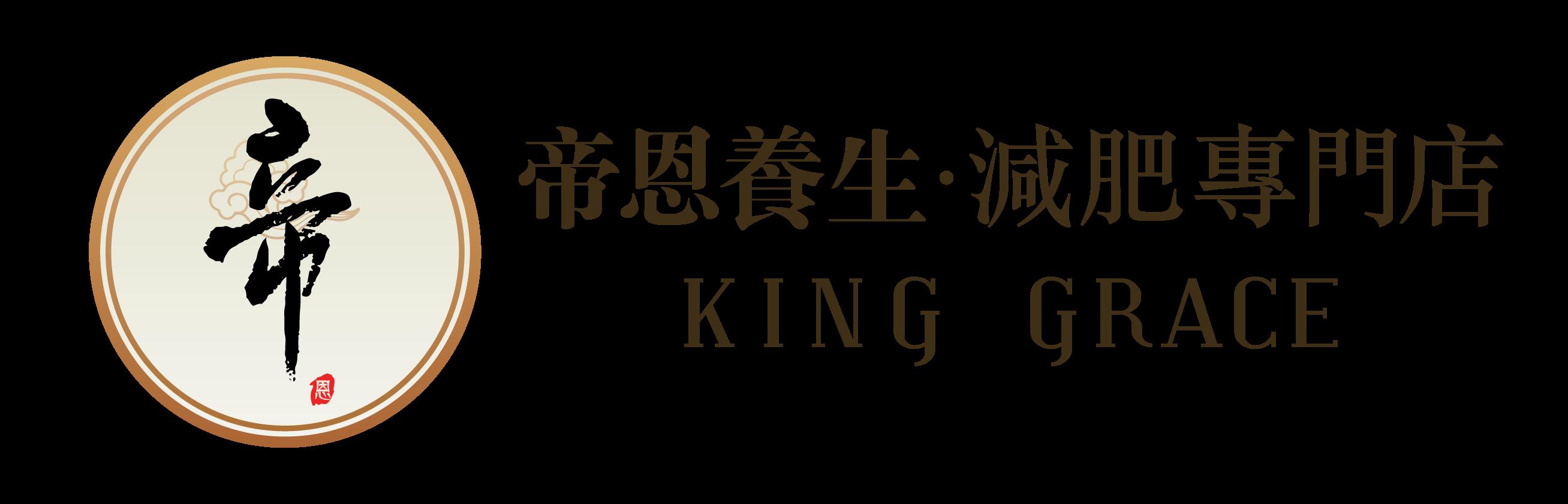 King Grace